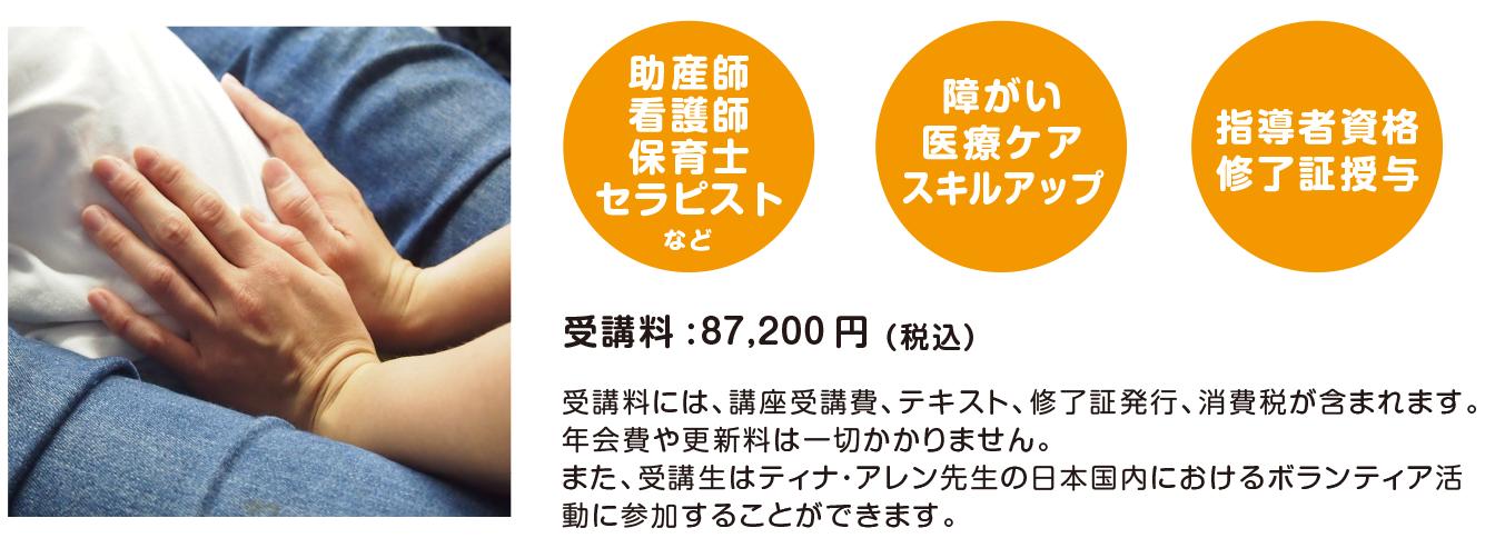 study_img_kanwa